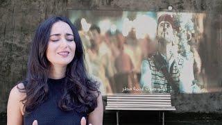 getlinkyoutube.com-وجهك يا حلو، فايا يونان Wejjak Ya Helou [Lyric Video] Faia