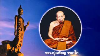 getlinkyoutube.com-304 กิเลสทำให้จิตเร้าร้อน: หลวงปู่เหรียญ วรลาโภ