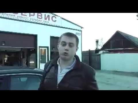 Отзыв клиента о ремонте автомобиля Rover в компании ГУР Сервис г. Брянск