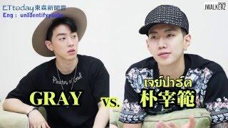 getlinkyoutube.com-[ซับไทย] EToday - เจย์ & เกรย์ AOMG ในไต้หวัน พาท 2
