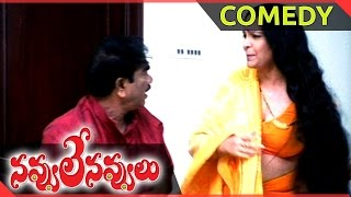 getlinkyoutube.com-Navvule Navvulu Movie ||  Comedy Scene Between Jayalalitha & Kondavalasa || Prudhvi, Anju Asrani