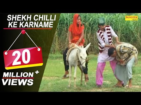Shekh Chilli Ke Karname Part7 Pt  Sushil Sharma P8