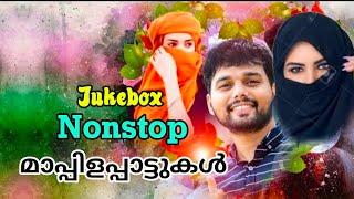 getlinkyoutube.com-Nonstop Mappilapattukal 2015 | New Malayalam Mappila album songs 2015