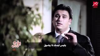"getlinkyoutube.com-أبو حفيظة يبدع فى تقليد هانى شاكر فى ""لو ربتنى صحيح"""