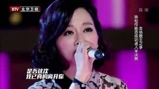 是否 - 陳松伶 Adia Chan【跨界歌王 2016年6月4日】