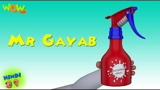 getlinkyoutube.com-Mr Gayab - Motu Patlu in Hindi
