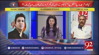 92 at 8  ( Indian brutality against unarmed Kashmiri's )- 02 April 2018 - 92NewsHDPlus