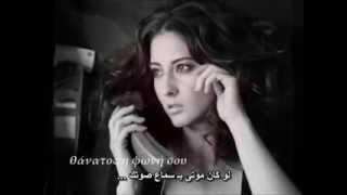 getlinkyoutube.com-اغنية يونانية رومانسية - مترجمة الى العربية  - Αν μου τηλεφωνούσες  - Μιχάλης Χατζηγιάννης ♫
