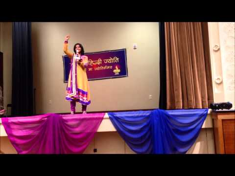 Archana recites