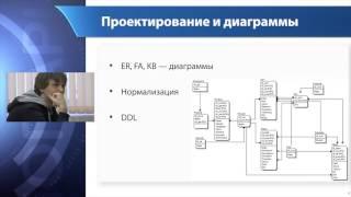 getlinkyoutube.com-Лекция 1: Введение и начало проектирования