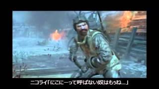 getlinkyoutube.com-リヒトーフェンの日記【オリジナル吹き替え】COD:BO2ゾンビ