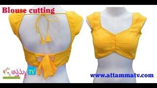 getlinkyoutube.com-Perfect Saree Blouse Cutting Tutorial in Telugu (జాకెట్టు కట్ చేయుట) by :: Attamma TV ::