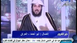 getlinkyoutube.com-متصل شيعي :  يسب ويلعن الشيخ محمد العريفي !
