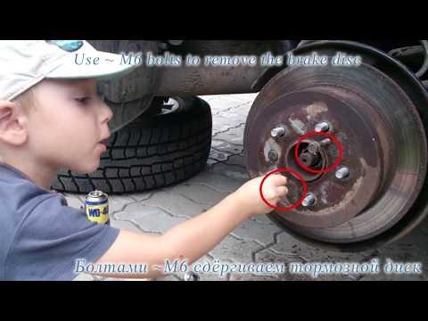 Замена ступичного подшипника Toyota Sienna 2005 AWD