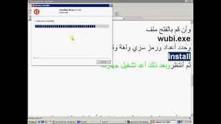 getlinkyoutube.com-شرح تنصيب نظام أوبنتو بدون فلاش أو سيدي