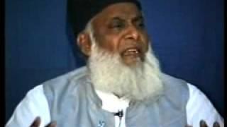 1/7- Tafseer Surah Al-Aala By Dr. Israr Ahmed