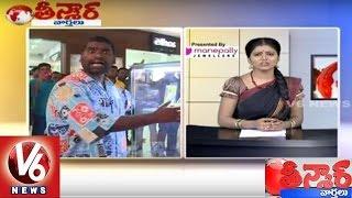 getlinkyoutube.com-Bithiri Sathi Funny Conversation With Savitri On SHE Teams | Teenmaar News | V6 News