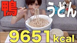 getlinkyoutube.com-【大食い】鴨だしうどん食べて、つけだれでたまご丼もたべたよ!【木下ゆうか】Yuka Eats Udon With Warm Dipping Sauce With Duck