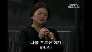getlinkyoutube.com-하용조 목사 하관예배 중 '하나님의 은혜' - 김영미 소프라노