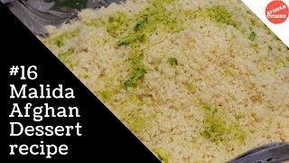 getlinkyoutube.com-Malida recipe - Afghan Sweets 'Afghan Cuisine'
