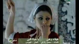 Muzica arabeasca - de sorin