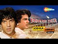 Dharam Veer{HD} Hindi Full Movie  - Dharmendra, Jeetendra, Zeenat Aman -70s Movie - Eng Subtitles