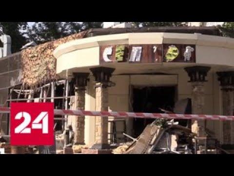 Смерть Захарченка: з'явилося відео вибуху в кафе
