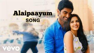 Irumbu Kuthirai - Alaipaayum Lyric | Atharvaa, Priya Anand | G V Prakash width=