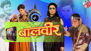 Baal Veer बालवीर Episode 1112  1115 1111 ™New Baal Veer Dev Joshi👋