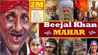 getlinkyoutube.com-Bejal Khan Maher.