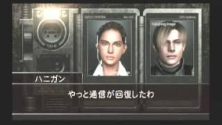 getlinkyoutube.com-バイオハザード4 没ネタおふざけ編集 (Resident Evil 4)