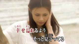 getlinkyoutube.com-Hey!Say!JUMP Candleカラオケ