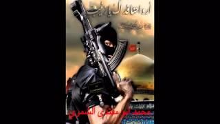 getlinkyoutube.com-لو عدكم زلم    صدريات 2014