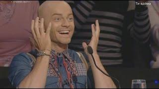 getlinkyoutube.com-Украина мае талант 5 / Подборка самого смешного. Ржачч!))