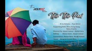 Tipir Tipir Pani- New Nagpuri Romantic Video || ft. Anugrah Anmol Minz || DESI BOYZ 2018