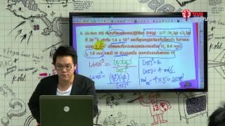 สมดุลเคมี เคมี : 01