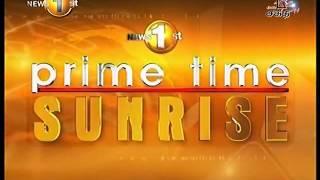 Prime Time Sunrise News Shakthi tv 02nd December 2015 Clip 02