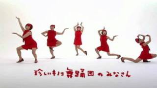 getlinkyoutube.com-ハイパー♪アセロラ体操 WEB限定ムービー 珍しいキノコ舞踊団