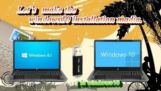 getlinkyoutube.com-【簡単!】Windows10セットアップメディアを作ってみよう