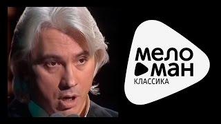 getlinkyoutube.com-ДМИТРИЙ ХВОРОСТОВСКИЙ - ПОСЛЕДНИЙ БОЙ / Dmitri Hvorostovsky - Posledni Boi