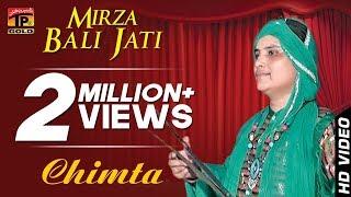 Mirza - Bali Jati - Chimta - Latest Punjabi And Saraiki