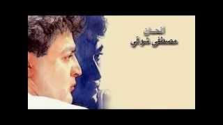 getlinkyoutube.com-حميد الشاعرى - لما تقابل