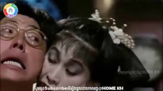 getlinkyoutube.com-Chinese, movie ត្រកូលខ្មោចឆៅ, HOME KH