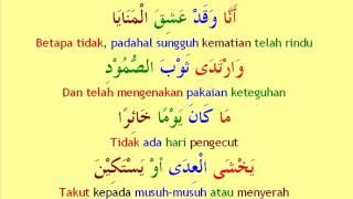 getlinkyoutube.com-www.arabindo.co.nr - nasyid arab terjemah indonesia - busyra