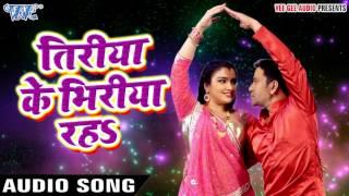 getlinkyoutube.com-Superhit Song 2017 - Dinesh Lal Yadav -Tiriya Ke Bhiriya - Nirahuaa Satal Rahe - Bhojpuri Hot Songs