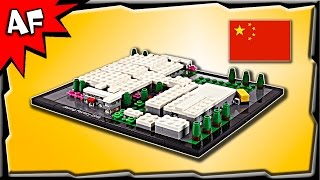 getlinkyoutube.com-Exclusive Lego  Jiaxing Factory 2016 Build Review #4000023