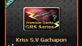 getlinkyoutube.com-PB เปิดไอเทม Kriss S.V Gachapon