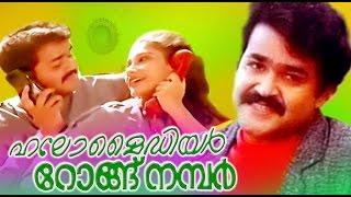 getlinkyoutube.com-Malayalam Full Movie | Hello My Dear Wrong Number | Mohanlal & Lizy | Romantic Movie
