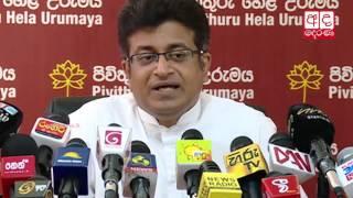 Gammanpila warns Minister Akila