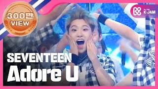 getlinkyoutube.com-(ShowChampion EP.148) SEVENTEEN - Adore U (세븐틴 - 아낀다)